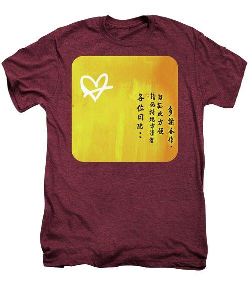 White Heart On Orange Men's Premium T-Shirt by Ethna Gillespie