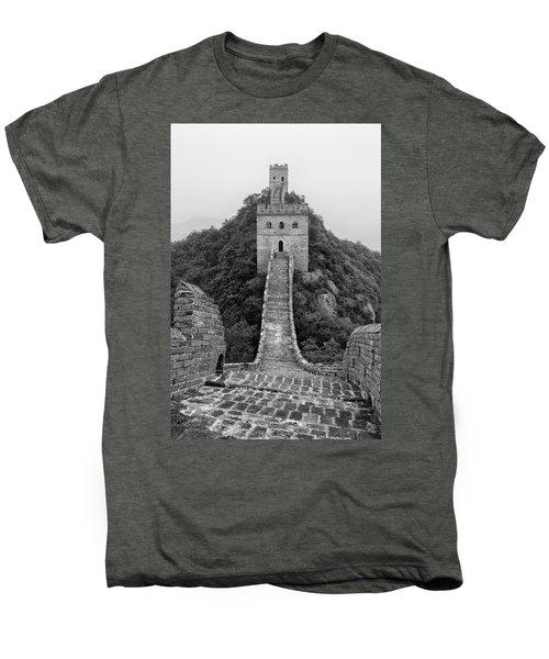 Men's Premium T-Shirt featuring the photograph Great Wall 1, Jinshanling, 2016 by Hitendra SINKAR