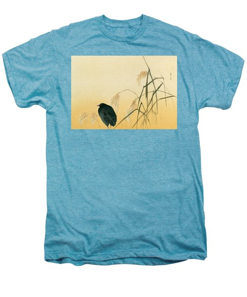 Blackbird Men's Premium T-Shirt by Japanese School