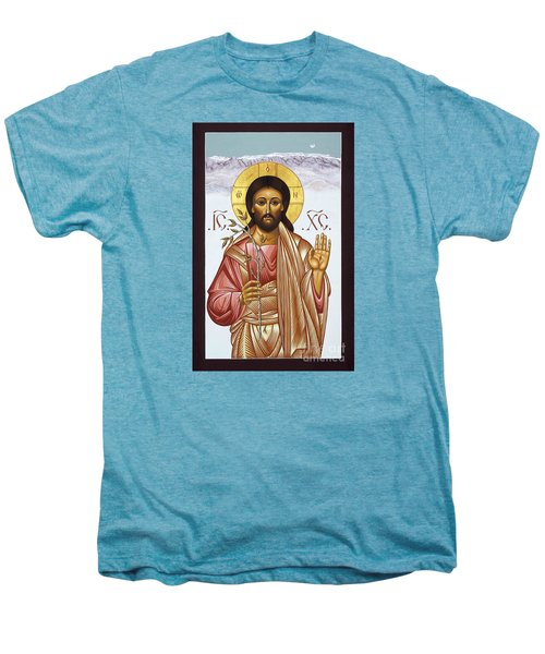 Nuestro Salvador De Las Sandias 012 Men's Premium T-Shirt