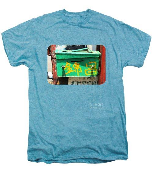 Green Mailbox Men's Premium T-Shirt by Ethna Gillespie