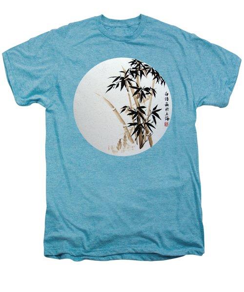 Bamboo - Braun - Round Men's Premium T-Shirt by Birgit Moldenhauer