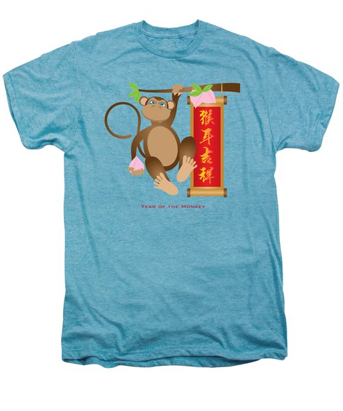 Chinese Year Of The Monkey With Peach And Banner Illustration Men's Premium T-Shirt