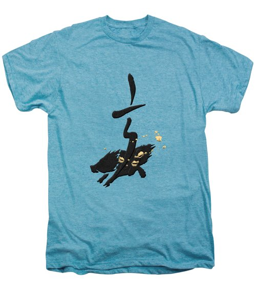 Chinese Zodiac - Year Of The Pig On Rice Paper Men's Premium T-Shirt