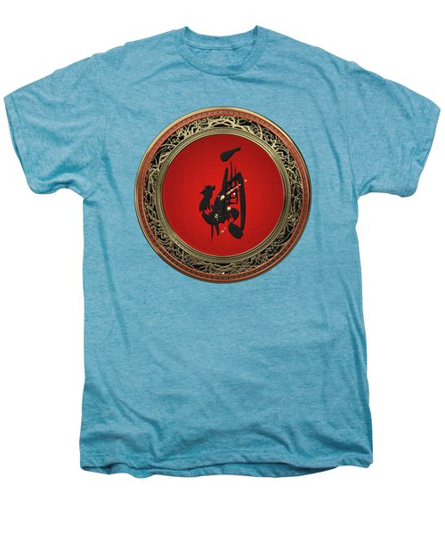 Chinese Zodiac - Year Of The Rooster On White Leather Men's Premium T-Shirt