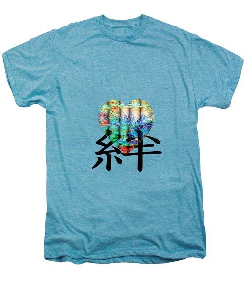 Friendship Men's Premium T-Shirt