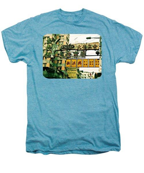 Hammer To Fall Men's Premium T-Shirt by Ethna Gillespie