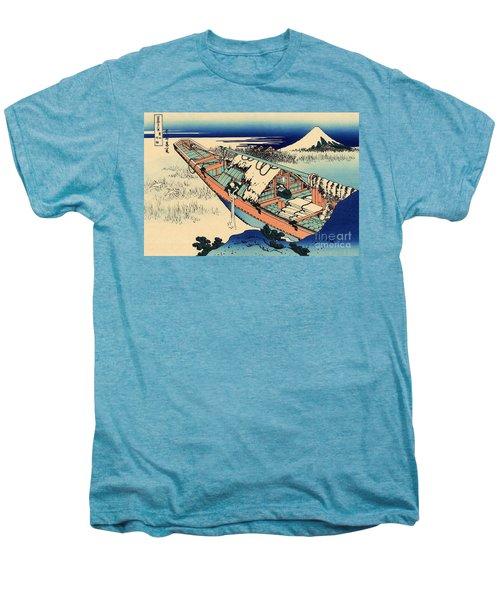 Ushibori In The Hitachi Province Men's Premium T-Shirt by Hokusai