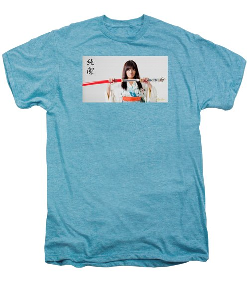 Vengeful Innocence  Men's Premium T-Shirt