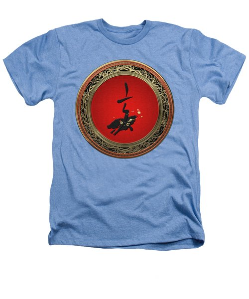 Chinese Zodiac - Year Of The Pig On White Leather Heathers T-Shirt