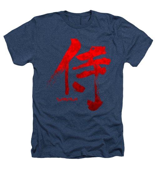 Samurai Kanji Symbol Heathers T-Shirt by Illustratorial Pulse