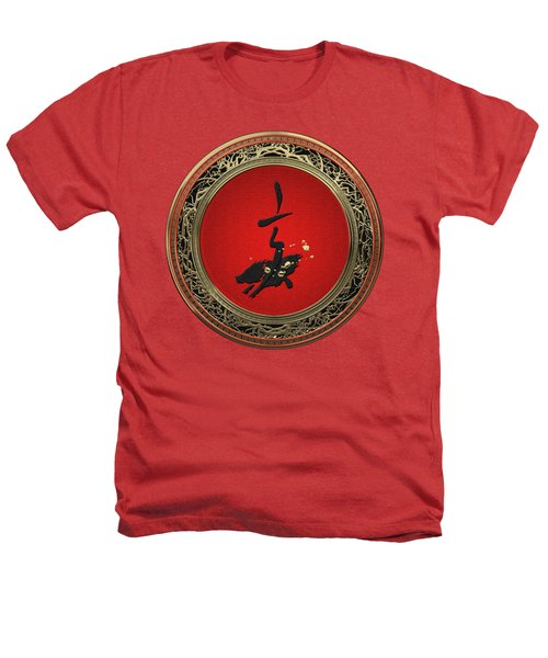 Chinese Zodiac - Year Of The Pig On Red Velvet Heathers T-Shirt