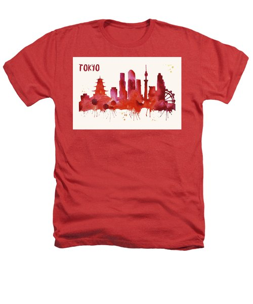 Tokyo Skyline Watercolor Poster - Cityscape Painting Artwork Heathers T-Shirt by Beautify My Walls