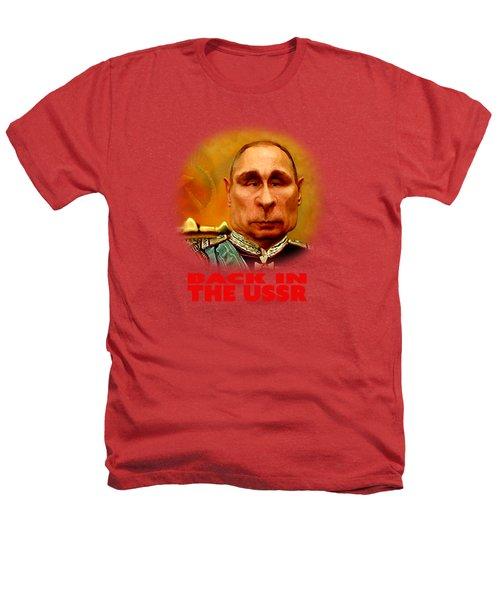 Vladimir Putin Heathers T-Shirt