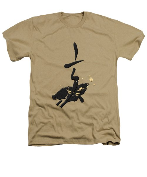 Chinese Zodiac - Year Of The Pig On Rice Paper Heathers T-Shirt