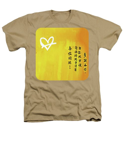 White Heart On Orange Heathers T-Shirt