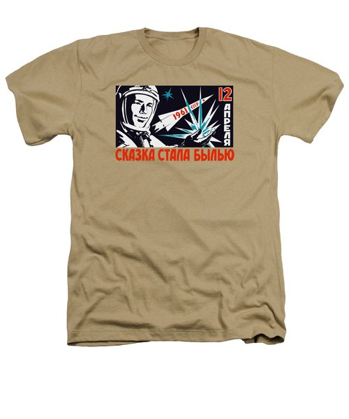 Yuri Gagarin - Vintage Soviet Space Propaganda Heathers T-Shirt by War Is Hell Store