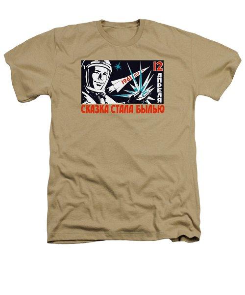 Yuri Gagarin - Vintage Soviet Space Propaganda Heathers T-Shirt