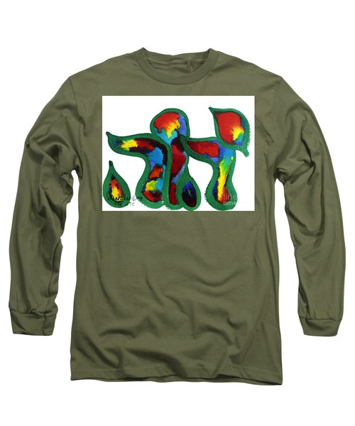 Yud Hey Vav Hey Name Of God Long Sleeve T-Shirt