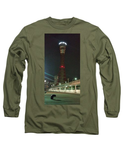 Portcity Long Sleeve T-Shirt