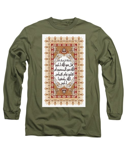 Long Sleeve T-Shirt featuring the painting Surah Akhlas 611 4 by Mawra Tahreem