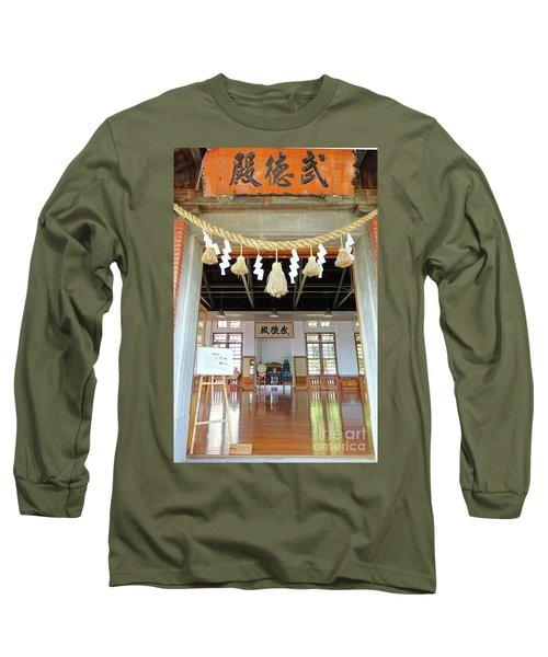 The Wu De Martial Arts Hall Long Sleeve T-Shirt by Yali Shi