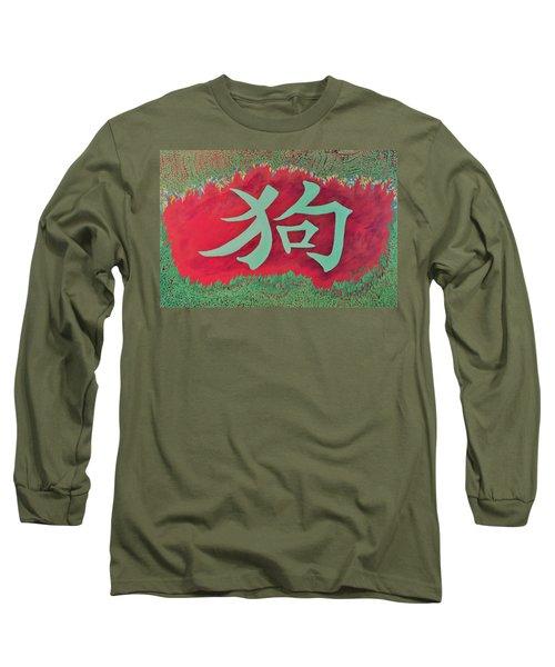 Dog Chinese Animal Long Sleeve T-Shirt