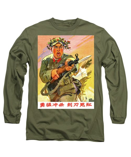 Man In Battle Long Sleeve T-Shirt