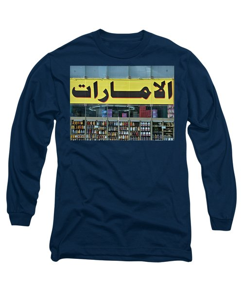 Abu Dhabi Shopfront Long Sleeve T-Shirt