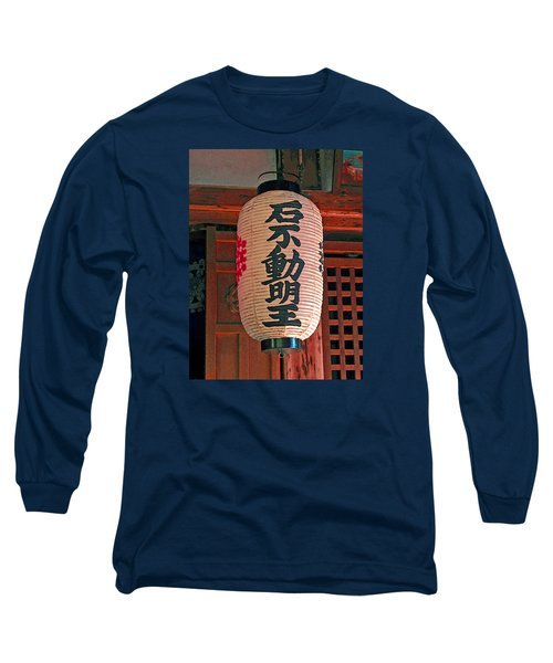 Fire God's Lantern Long Sleeve T-Shirt