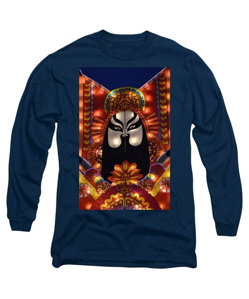 The Emperor Long Sleeve T-Shirt
