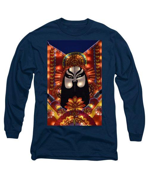 The Emperor Long Sleeve T-Shirt