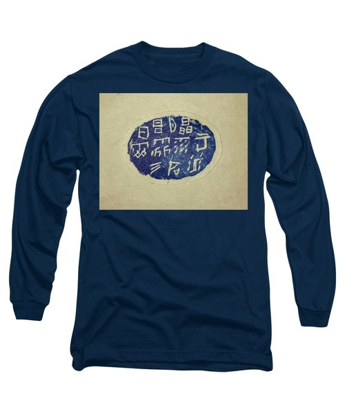 Weather Chop Long Sleeve T-Shirt by Debbi Saccomanno Chan