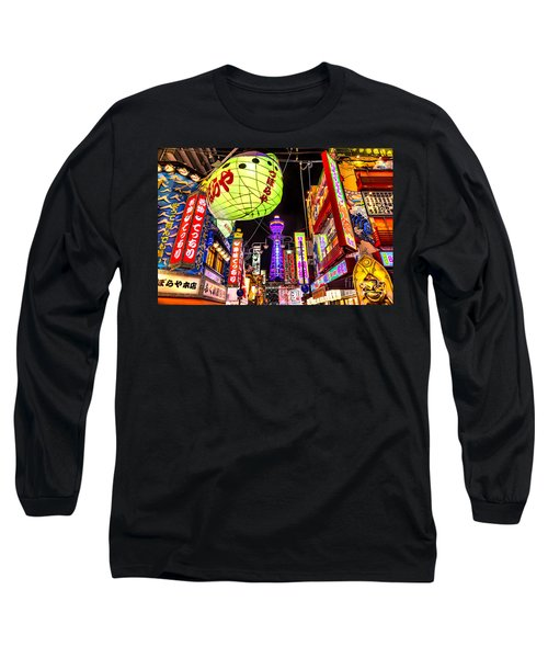 Tsutentaku Tower - Osaka - Japan Long Sleeve T-Shirt