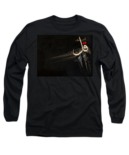 4 Qul Long Sleeve T-Shirt by Corporate Art Task Force