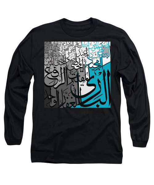 99 Names Of Allah Long Sleeve T-Shirt by Catf