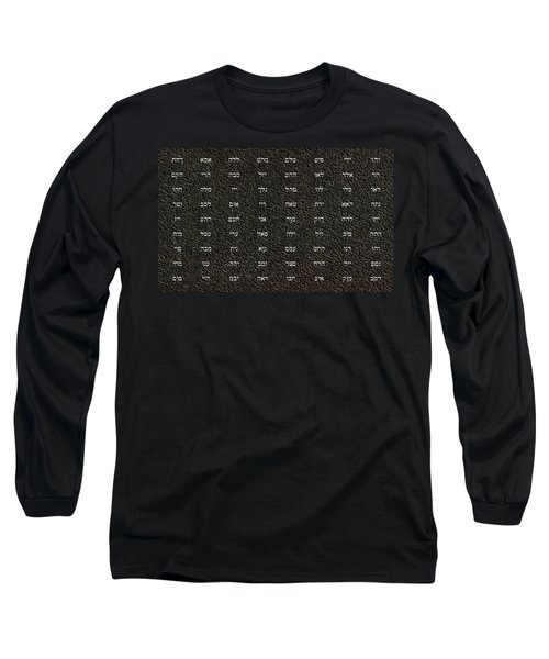 72 Names Of God Long Sleeve T-Shirt