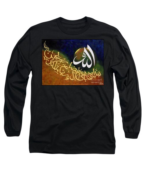 Haza Min Fazle Rabi Long Sleeve T-Shirt