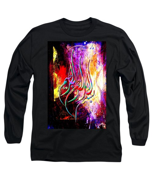 Islamic Caligraphy 002 Long Sleeve T-Shirt