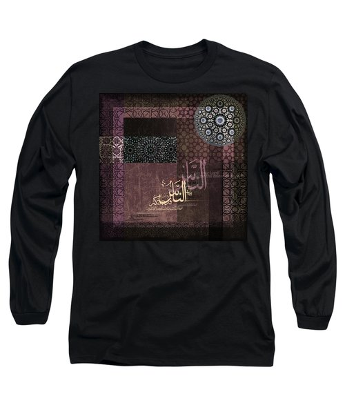 Islamic Motives With Verse Long Sleeve T-Shirt by Corporate Art Task Force