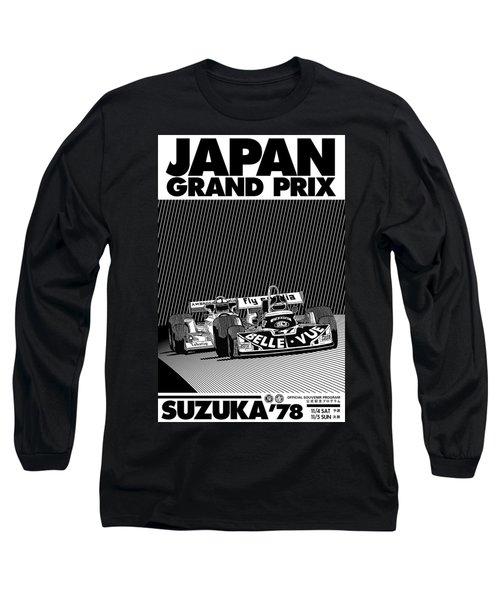 Japan Suzuka Grand Prix 1978 Long Sleeve T-Shirt