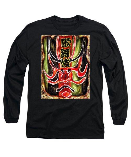 Kabuki Two Long Sleeve T-Shirt by Hiroko Sakai