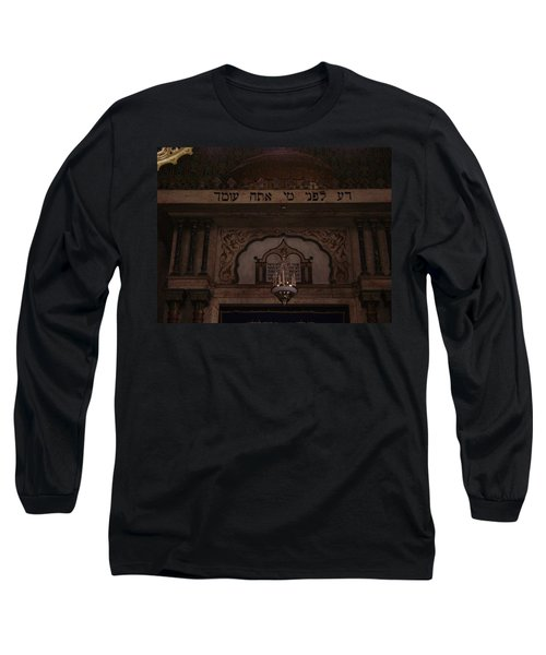 Know Before Who You Stand Long Sleeve T-Shirt