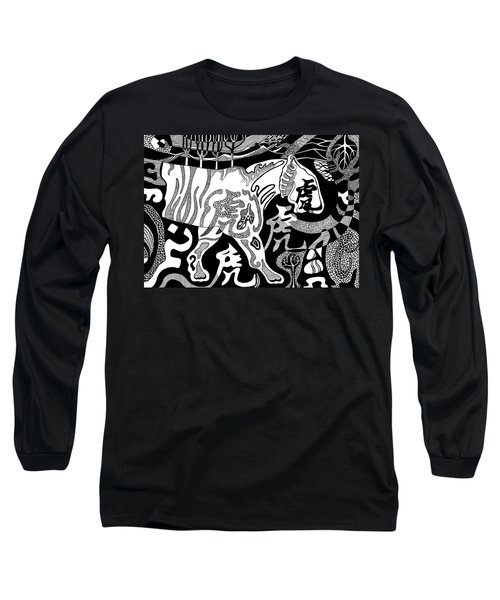 Tiger Calligraphy  Long Sleeve T-Shirt