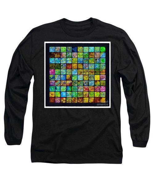 99 Names Of Allah Long Sleeve T-Shirt by Gull G