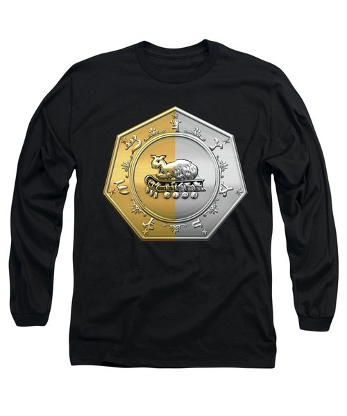 17th Degree Mason - Knight Of The East And West Masonic Jewel  Long Sleeve T-Shirt by Serge Averbukh