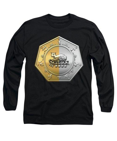 17th Degree Mason - Knight Of The East And West Masonic Jewel  Long Sleeve T-Shirt