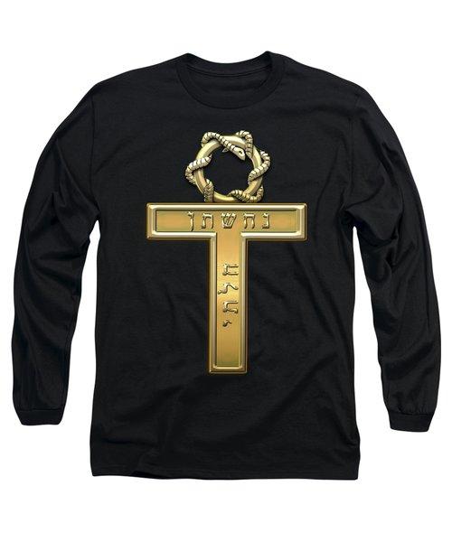 25th Degree Mason - Knight Of The Brazen Serpent Masonic Jewel  Long Sleeve T-Shirt by Serge Averbukh