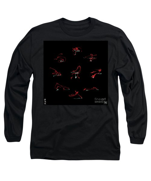 Aikido -9 Basic Techniques Long Sleeve T-Shirt