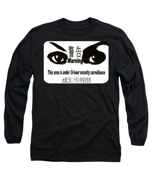 Eye Spy Long Sleeve T-Shirt by Ethna Gillespie